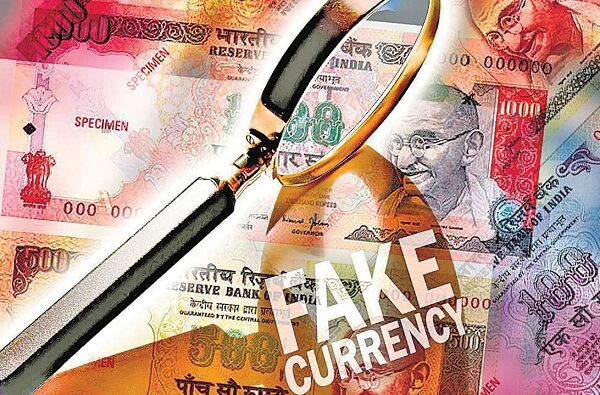 Fake Currency Dream